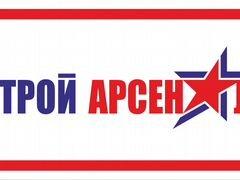 Работа в твери на авито свежие вакансии мерчендайзер продажа авто для бизнеса россия