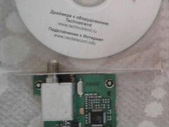 AVERMEDIA A706 PCI DVB-S DRIVER FOR MAC