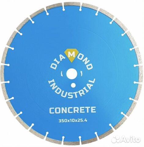 Алмазный диск по бетону 350 мм купить краска по бетону купить в рязани