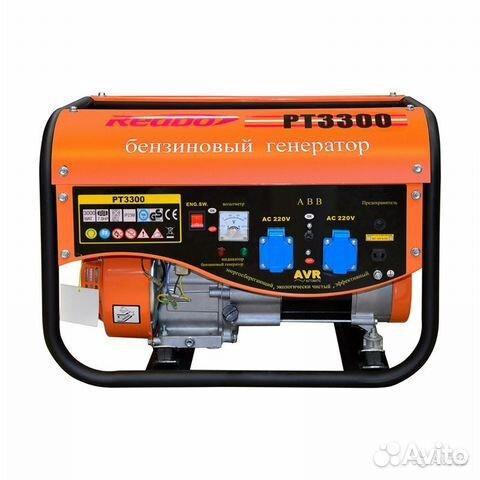 Генератор бензиновый redbo pt 3300 генератор бензиновый ms 5000 masons