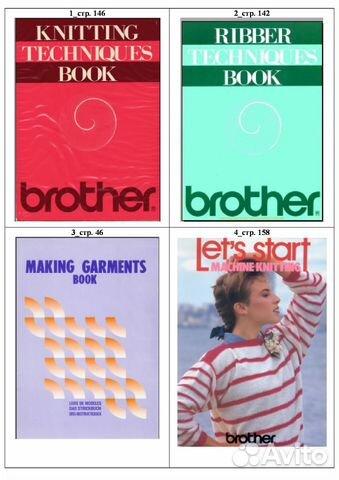 книги как вязать на вязальной машине Brother Cd купить в омской