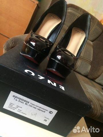авито ижевск обувь женская самое выгодноеПроектная декларация