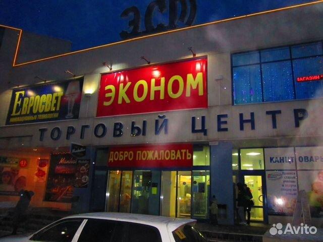 Секс шоп (сексшоп) в Железногорске (Красноярский край)