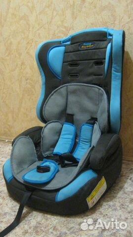 Кресло детское автомобильное от 15 до 36 кг  бу