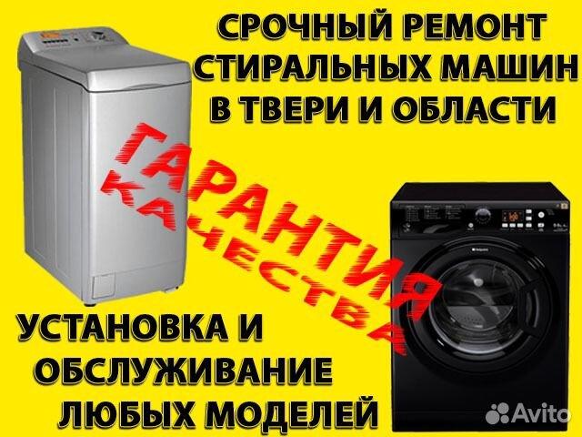 обслуживание стиральных машин electrolux Четырехдомный переулок