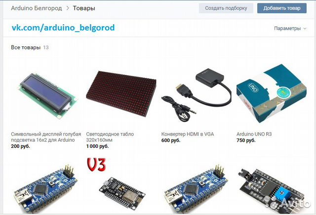 MicroSD Shield and SD Breakout Hookup Guide - learn