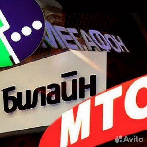 безплатная доска объявлений в москве