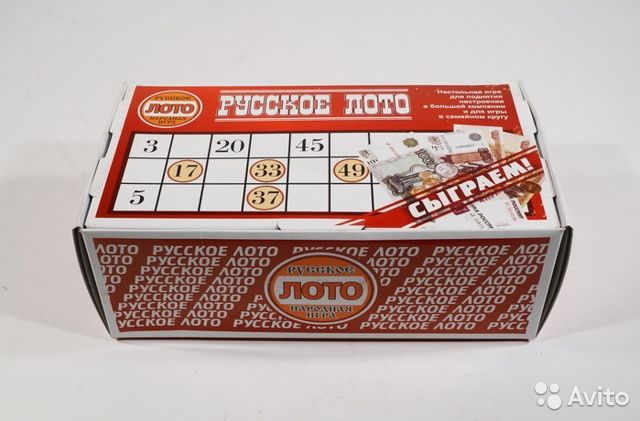 lotereya-russkoe-loto-segodnya