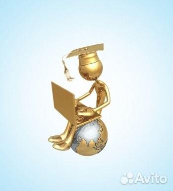 Услуги Помощь в написании дипломных курсовых работ в  Услуги Помощь в написании дипломных курсовых работ в Кемеровской области предложение и поиск услуг на avito Объявления на сайте avito