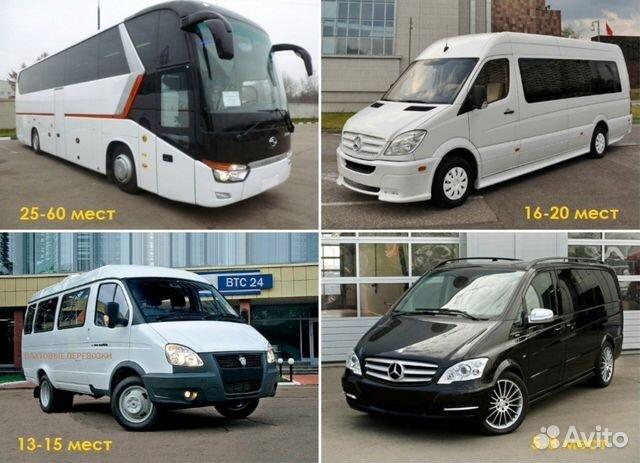 Форд Транзит 2012г., 2.2 литра, Эксплуатируем 3 транзита ...