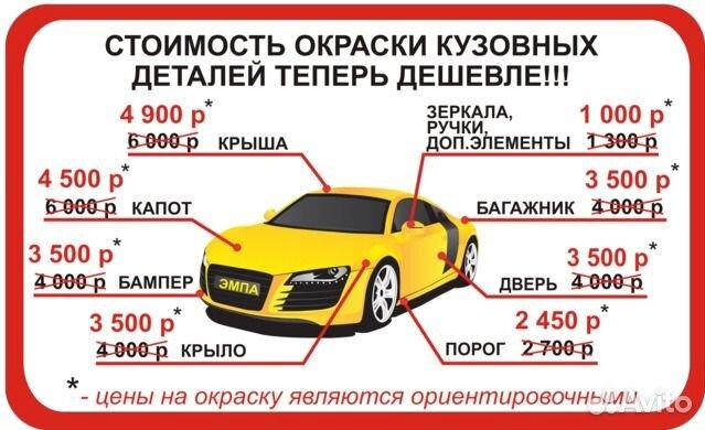 стоимость нормо часа по ремонту автомобилей форд #11
