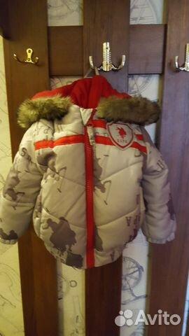 Куртка демисезонная uspa размер 12мес новая