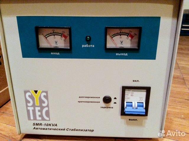 Стабилизаторы напряжения systec бензиновый генераторы алматы