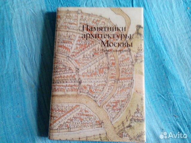 Серия памятники архитектуры москвы купить 10 бумажных рублей