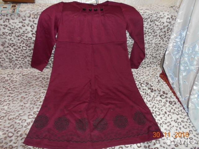 Платье для беременных 89600524766 купить 1