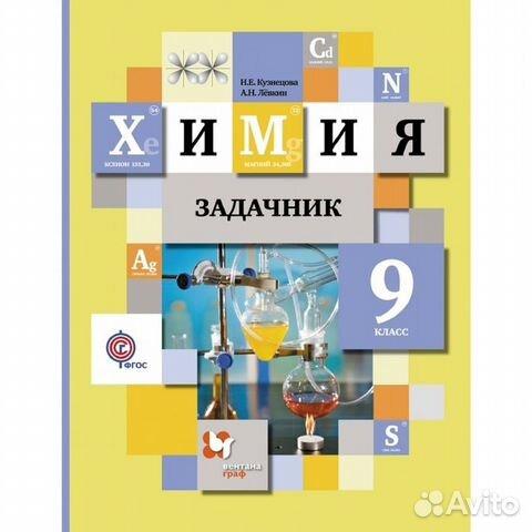 Кузнецов Задачник Новый