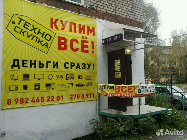 Продажа и аренда бизнеса в перми на авито в севастополе частные объявления