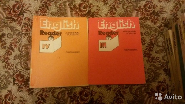 89605360323 Книги для чтения по английскому языку