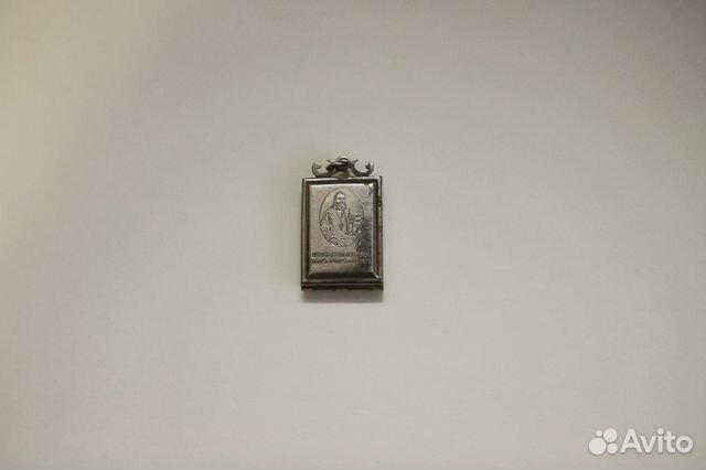 Медальон Иоанн Кронштадтский, Царская Россия