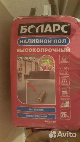 Боларс св 1030 наливной пол полиуретановые полы черкассы