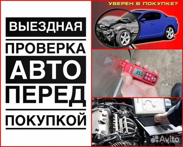 где проверить авто перед покупкой в москве кредит онлайн cash credit