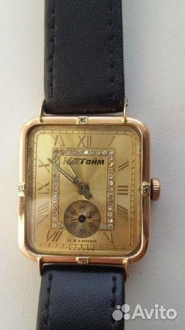 Часы мактайм стоимость золотые наручные челябинск часы старые продать