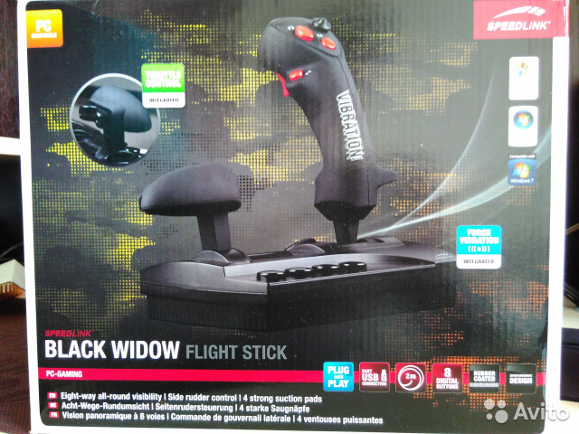 DOWNLOAD DRIVER: SPEEDLINK BLACK WIDDOW FLIGHTSTICK