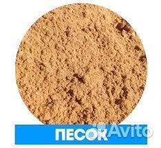 Песок цемент Ижевск купить речной песок мелкий