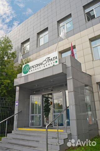 аренда офисов в московском районе калининграда