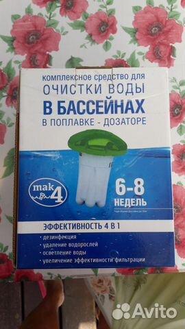 Комплексный препарат для полной обработки МАК4 в поплавке-дозаторе