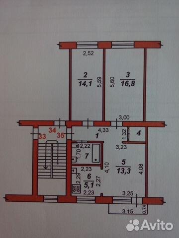 3-к квартира, 60.5 м², 5/5 эт. 89624420783 купить 1