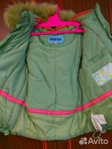 Куртка зимняя 89106978417 купить 2
