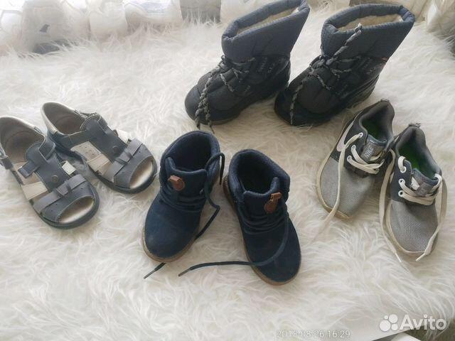 7f9eb631 Обувь для мальчика. Кроссовки, босоножки, ботинки— фотография №1