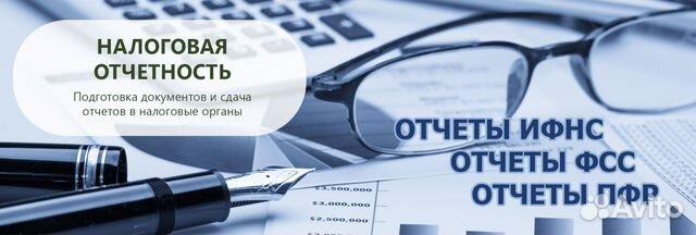 Услуги по сдаче отчетности в электронном виде волгоград спецодежда как списать в бухгалтерии