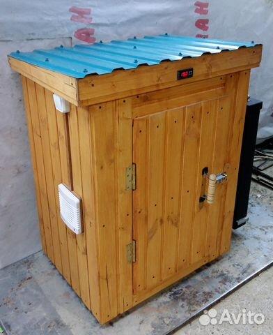 Купить коптильню для горячего копчения в крыму самогонный аппарат в серпухове на борисовском шоссе