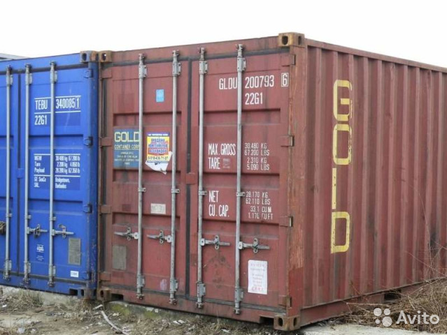 89370628016 Marine n uuu 432Р container factory