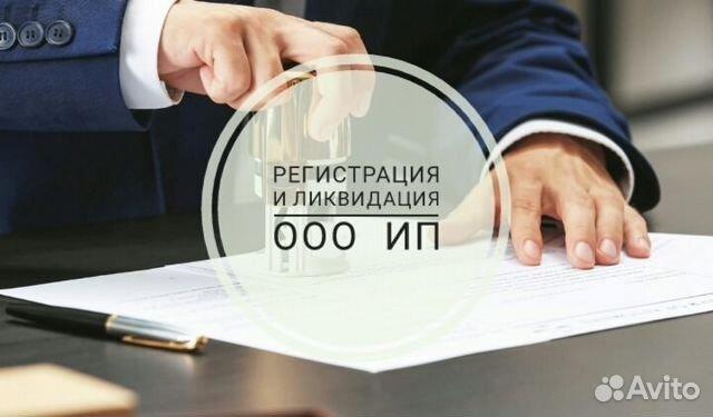 Фирмы по регистрации ооо и ип регистрация ооо через госуслуги пошаговая инструкция