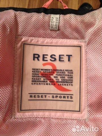 Куртки и аксессуары 89119528137 купить 8