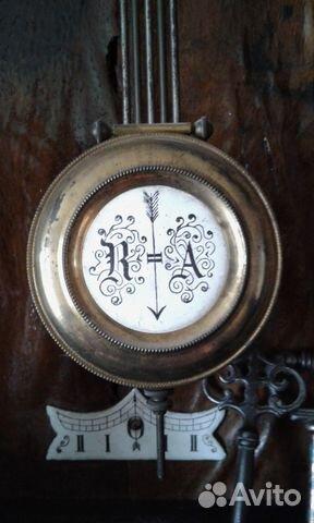 Часы ярославль продать старые ломбард ап часовой