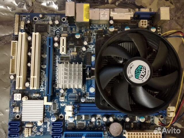 Asrock 880GM-LE Driver PC