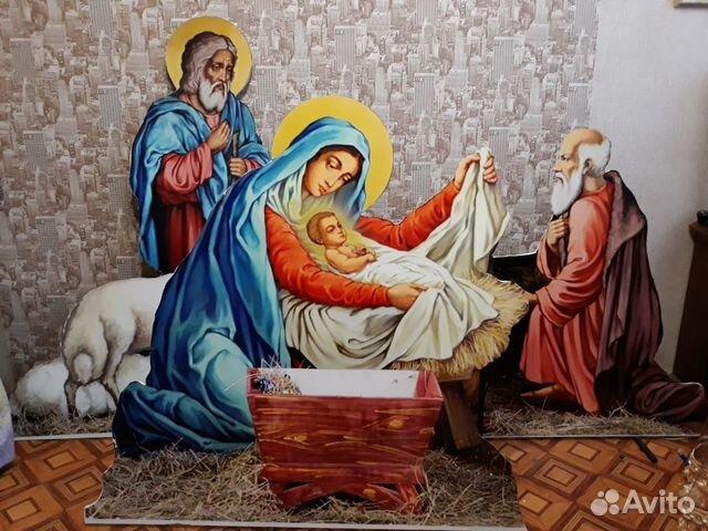 Рождественские вертепы – история, традиции, музеи и выставки ...   480x640