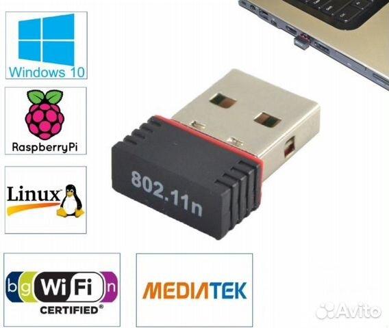 MediaTek 802.11N Wireless USB Adapter 64Bit