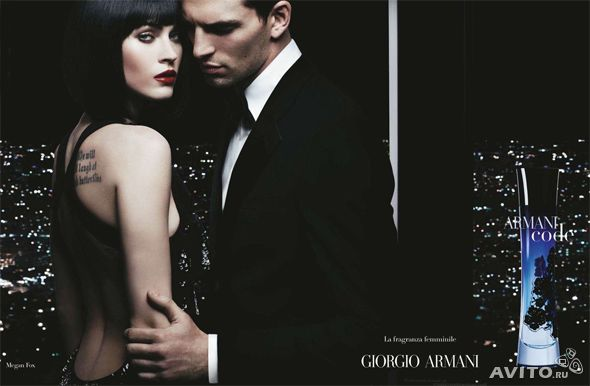 Armani Code for Women Giorgio Armani— фотография №1