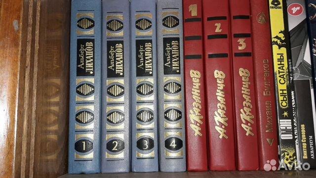 Книги 89807043910 купить 5