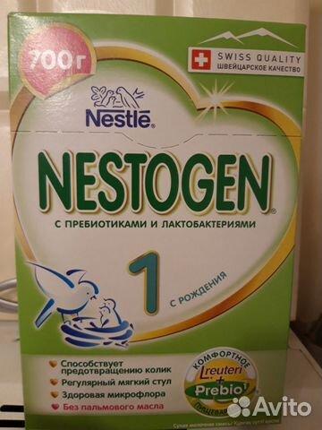 Смесь Nestogen 1, 2, 3,4