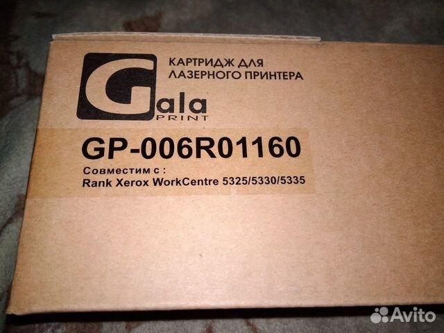 Gala print gp-006r01160