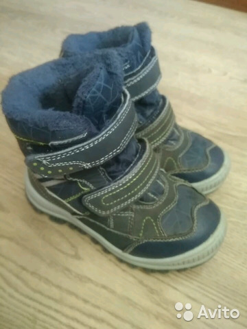 b0a1150f1 Демисезонные утеплённые ботинки купить в Московской области на Avito ...