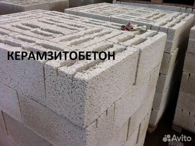 Керамзитобетон казань купить показатели компонентов бетонной смеси