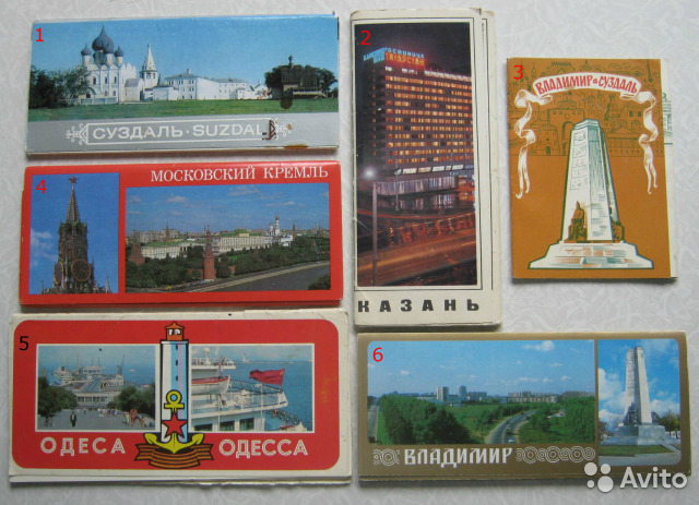 Набор открыток нижний новгород, для милого немецком