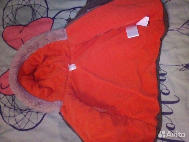 Куртка на прохладную осень-весну  89203666139 купить 3